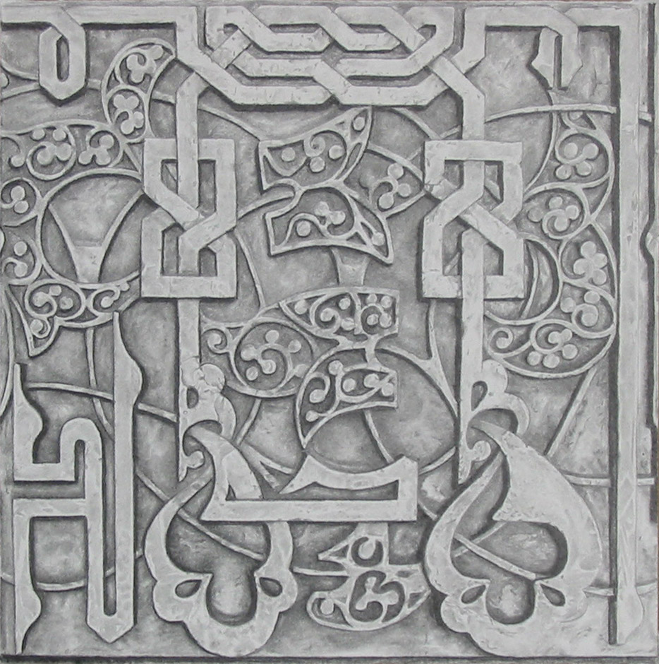 Realism, observation, drawing, graphite, paper, abstraction, islamic art