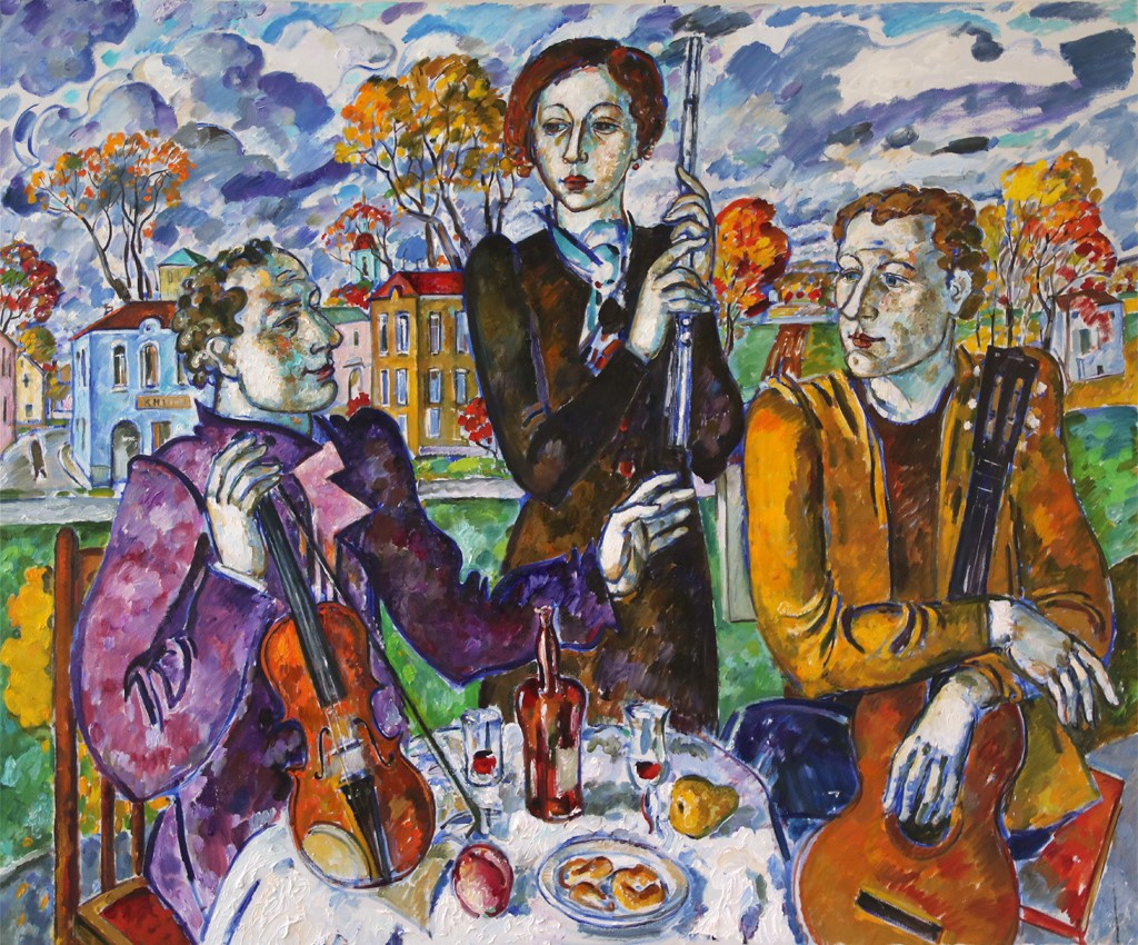 The landscape with three musicians