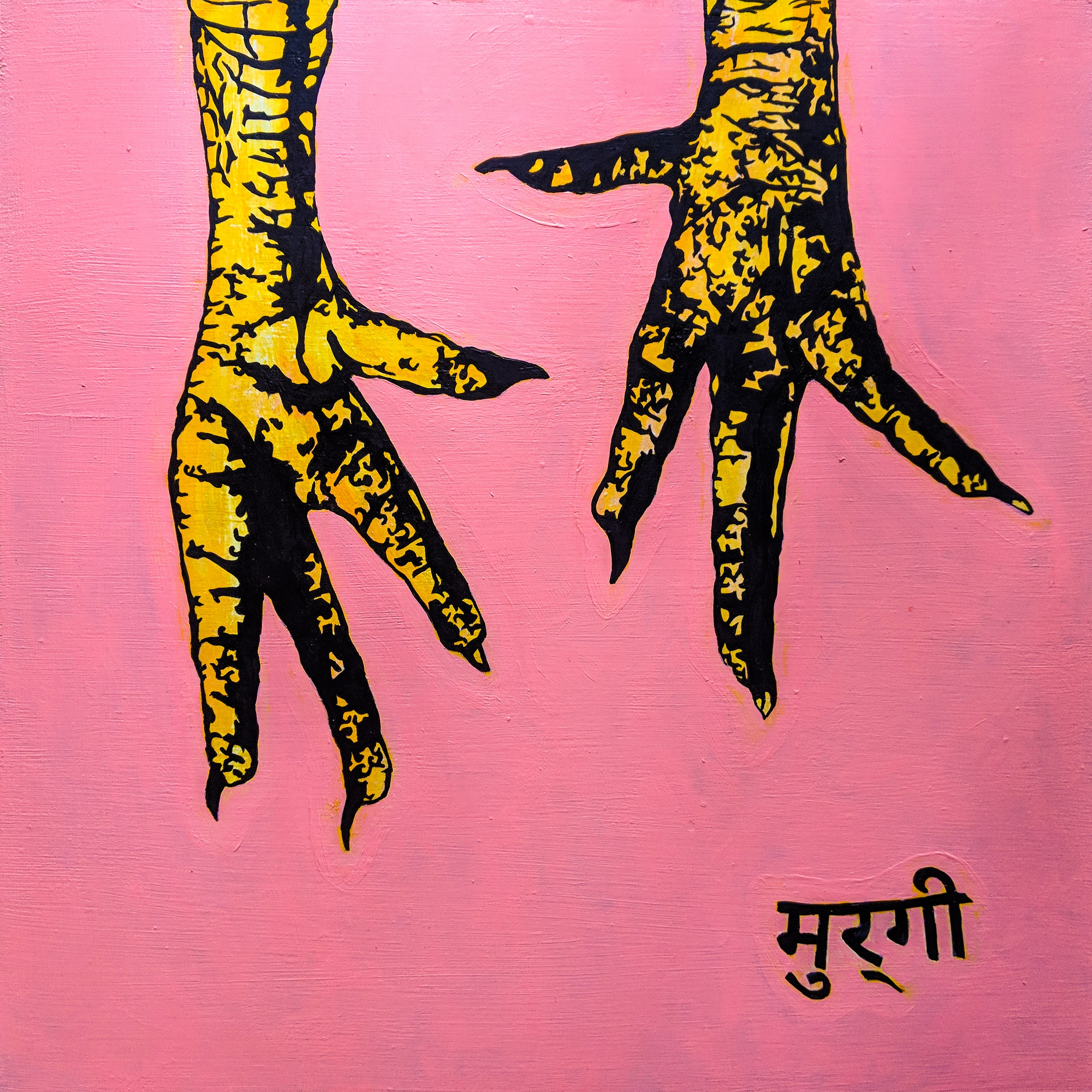 Yellow Chicken Feet Outlined in Black Dangling from the top of the image with Hindi word for Chicken on the bottom right.